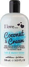 Духи, Парфюмерия, косметика Крем для ванны и душа - I Love... Coconut & Cream Bubble Bath And Shower Creme