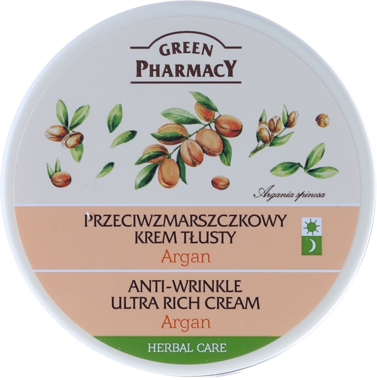 """Крем для лица ультра-питательный """"Аргана"""" - Green Pharmacy Anti-Wrinkle Ultra Rich Cream"""