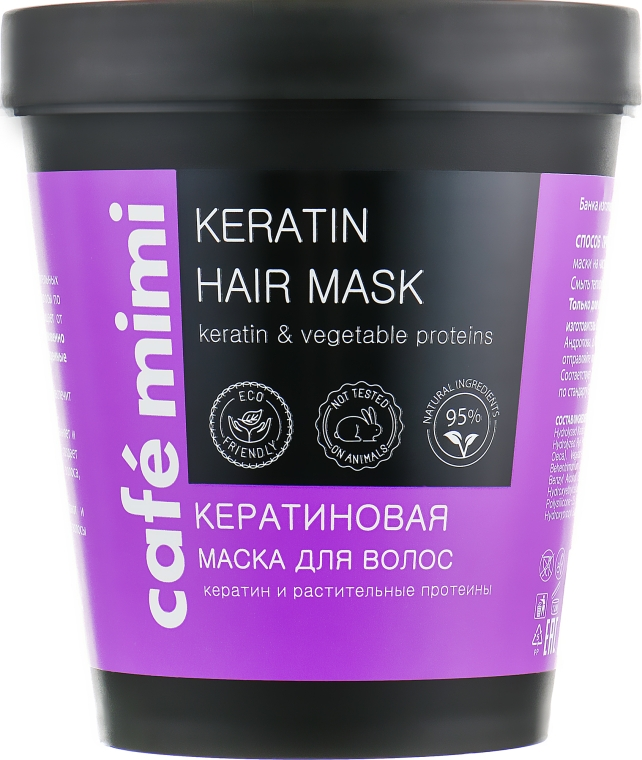 "Маска для волос ""Кератинова"" - Cafe Mimi Keratin Hair Mask"