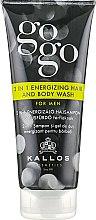 Духи, Парфюмерия, косметика Шампунь-гель для душа для мужчин - Kallos Cosmetics Go-Go 2-in-1 Energizing Hair And Body Wash For Men