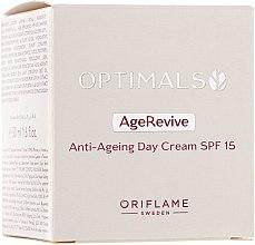 Духи, Парфюмерия, косметика Антивозрастной дневной крем для лица SPF 15 - Oriflame Optimals Age Revive Day Cream SPF 15