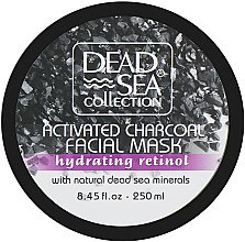 Духи, Парфюмерия, косметика Маска для лица с углем и ретинолом - Dead Sea Collection Activated Charcoal Facial Mask with Retinol