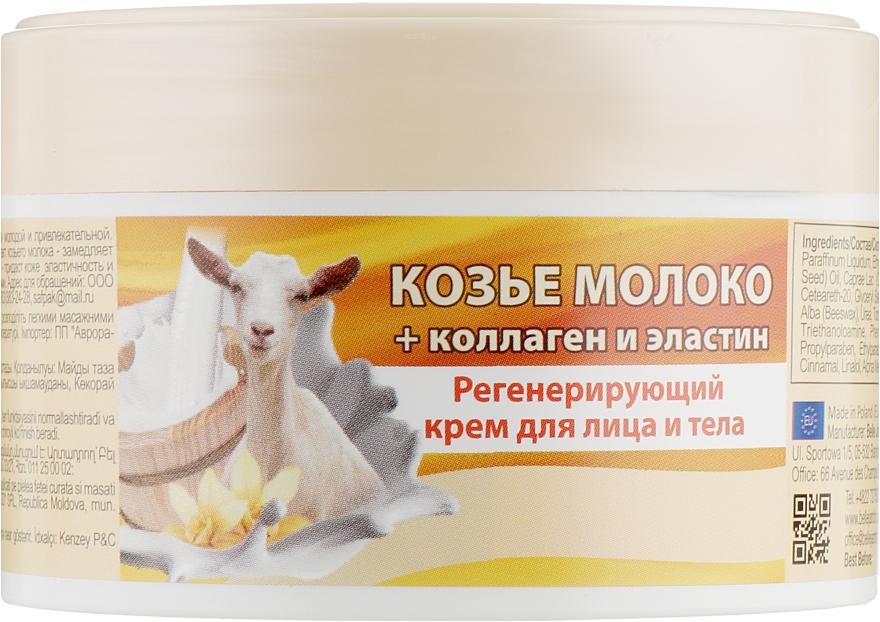 "Крем для лица регенерирующий ""Козье молоко+коллаген и эластин"" - Belle Jardin Spa naturelle Face Cream"