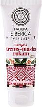 Духи, Парфюмерия, косметика Крем-маска для рук питательная - Natura Siberica Loves Latvia Hand Cream-Mask