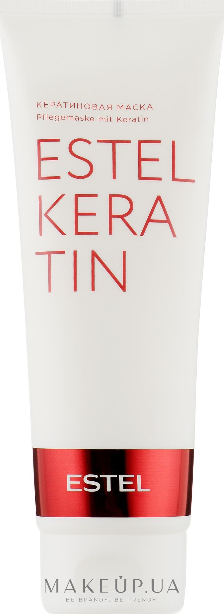 Кератиновая маска для волос - Estel Professional Keratin Mask — фото 250ml