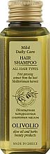 Духи, Парфюмерия, косметика Шампунь для всех типов волос - Olivolio Mild Daily Shampoo All Hair Types