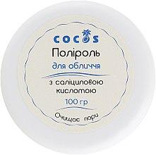 Духи, Парфюмерия, косметика Полироль для лица очищающий с салициловой кислотой - Cocos