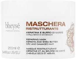 Духи, Парфюмерия, косметика Маска для волос - Renee Blanche