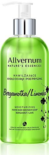 "Мыло для рук и душа ""Бергамот и лайм"" - Allvernum Nature's Essences Hand And Shower Soap"