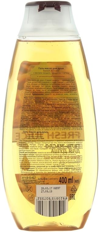 "Гель-масло для душа ""Сладкий миндаль"" - Fresh Juice Oils Sweet Almond — фото N2"