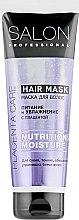 Духи, Парфюмерия, косметика Маска для сухих и тонких волос - Salon Professional Nutrition and Moisture