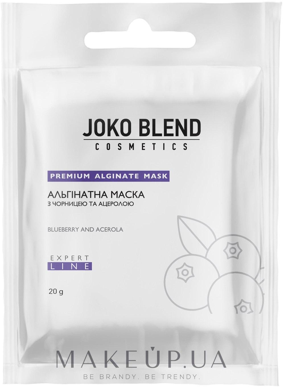 Альгинатная маска с черникой и ацеролой - Joko Blend Premium Alginate Mask — фото 20g