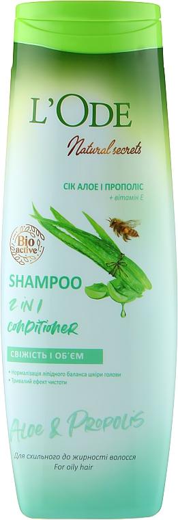 """Шампунь-кондиционер """"Свежесть и объем"""" для склонных к жирности волос - L'Ode Natural Secrets Shampoo 2 In 1 Conditioner Aloe & Propolis"""