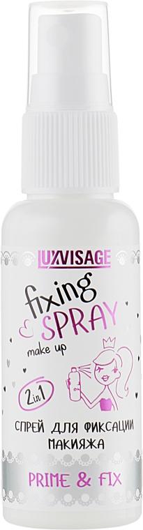 Спрей для фиксации макияжа - Luxvisage Prime & Fix