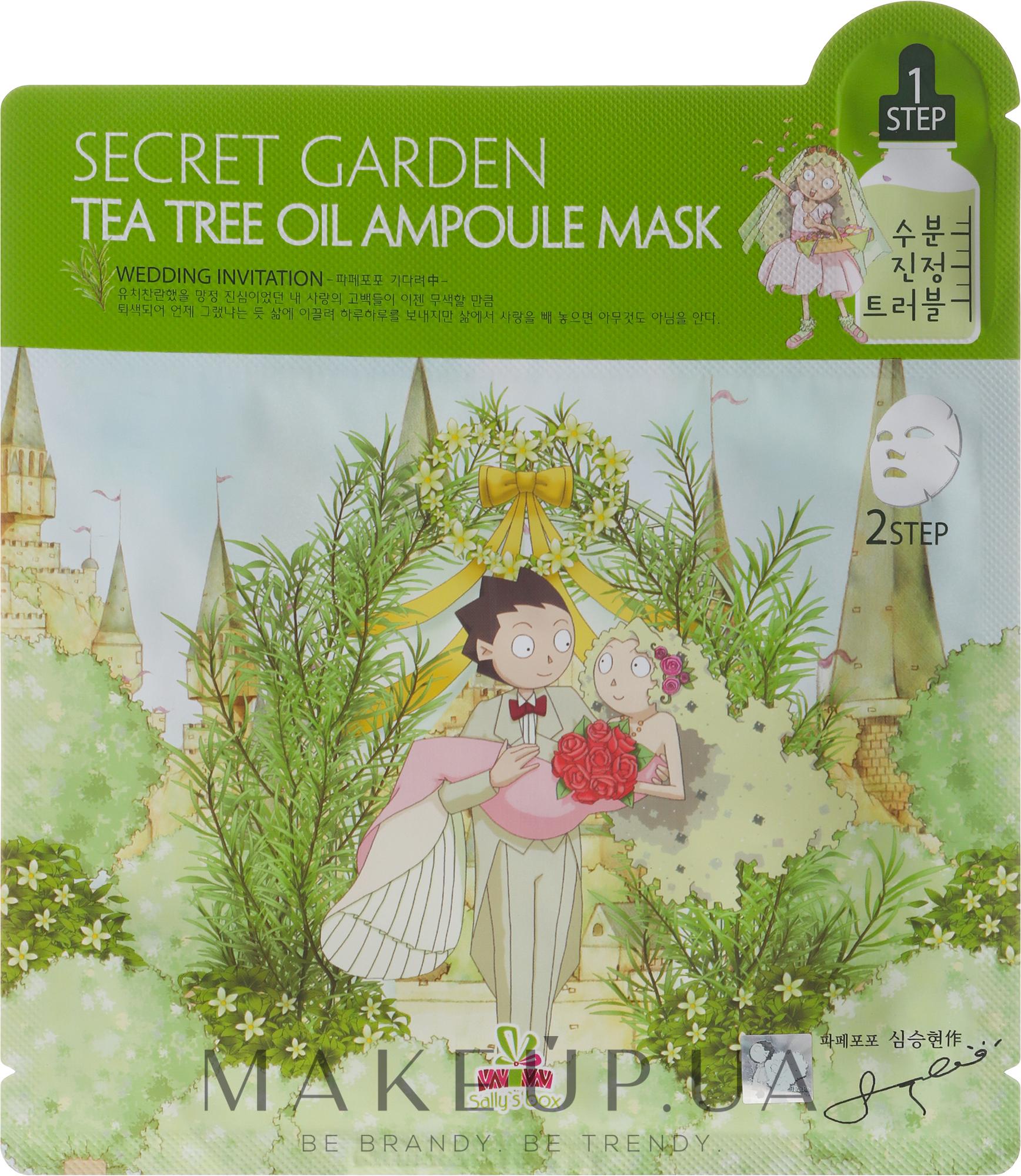 Двухфазная тканевая маска для лица - Sally's Box Secret Garden Tea Tree Oil Ampoule Mask — фото 21ml