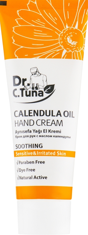 Крем для рук с маслом календулы - Farmasi Calendula Oil Hand Cream