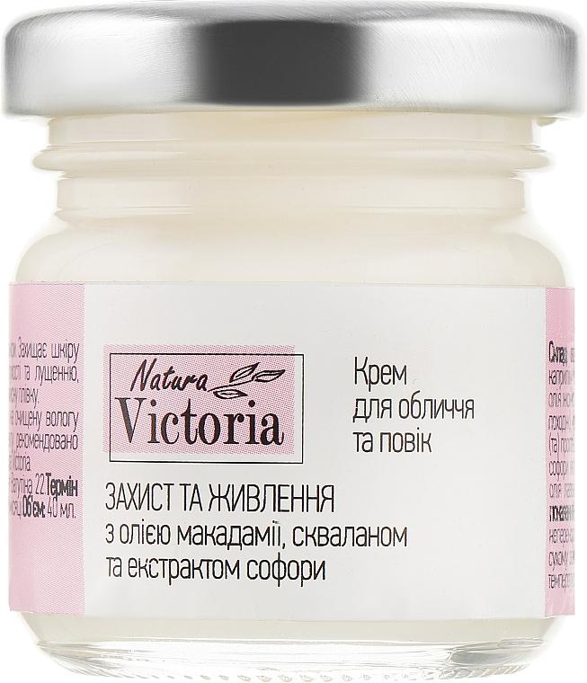 "Крем для лица и век ""Защита и питание"" - Natura Victoria"
