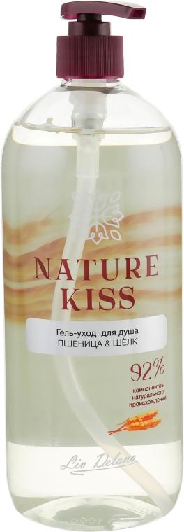 "Гель для душа ""Пшеница и Шелк"" - Liv Delano Nature Kiss"