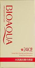 Духи, Парфюмерия, косметика Сыворотка для лица - Bioaqua 24K Gold Skin Care