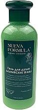 """Духи, Парфюмерия, косметика Гель для душа """"Альпийские травы"""" - Nueva Formula"""