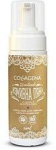 Духи, Парфюмерия, косметика Пена для жирной и угревой кожи - Collagena Handmade Wash Foam For Oily and Acne Skin