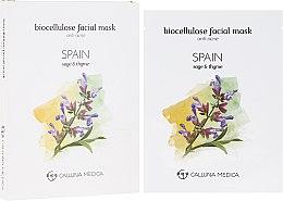Духи, Парфюмерия, косметика Тканевая маска «Испания» - Calluna Medica Spain Anti-Acne Biocellulose Facial Mask