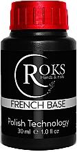 Духи, Парфюмерия, косметика Камуфлирующая база для гель-лака, 30 мл - Roks French Rubber Base