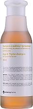 Духи, Парфюмерия, косметика Шампунь против перхоти для жирных волос - Botanicapharma Sage & Thyme Shampoo