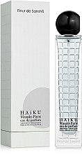 Духи, Парфюмерия, косметика Masaki Matsushima Haiku Fleur de Sansho - Парфюмированная вода