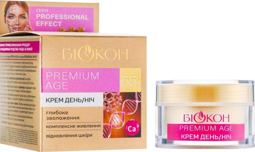 Крем дневной и ночной для глубокого увлажнения кожи лица - Биокон Professional Effect Premium Age 65+