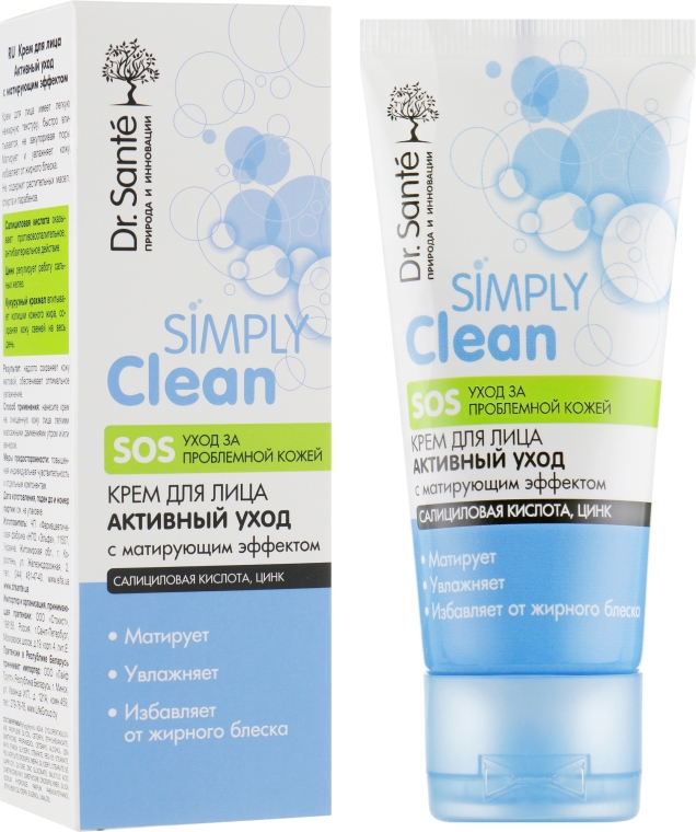 Крем для лица, матирующий - Dr. Sante Simply Clean SOS