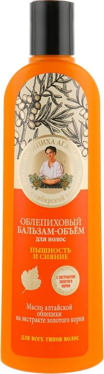 """Бальзам для волос """"Объем облепиховый, пышность и сияние"""" - Рецепты бабушки Агафьи"""