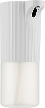 Духи, Парфюмерия, косметика Автоматический дозатор мыла - Gelius Pro Automatic Foam Soap GP-SD002