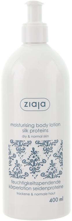 Увлажняющий лосьон для тела с экстрактом шелка - Ziaja Body Lotion