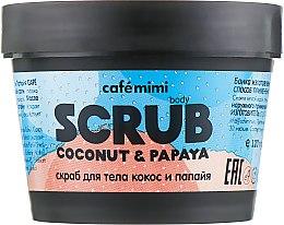 """Духи, Парфюмерия, косметика Скраб для тела """"Кокос и Папайя"""" - Cafe Mimi Body Scrub Coconut & Papaya"""
