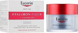 Ночной крем для восстановления контура лица - Eucerin Hyaluron Filler Volume Lift Night Cream — фото N1