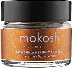 """Духи, Парфюмерия, косметика Маска для лица с эффектом лифтинга """"Овес и бамбук"""" - Mokosh Oat & Bamboo Face Mask (мини)"""