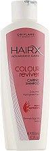 Духи, Парфюмерия, косметика Увлажняющий шампунь для волос - Oriflame HairX Advanced Care Gloss & Moisture Shampoo