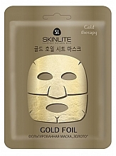 """Духи, Парфюмерия, косметика Фольгированная маска для лица """"Золото"""" - Skinlite Gold Foil Mask"""