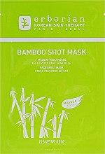 Духи, Парфюмерия, косметика Увлажняющая тканевая маска - Erborian Bamboo Shot Mask