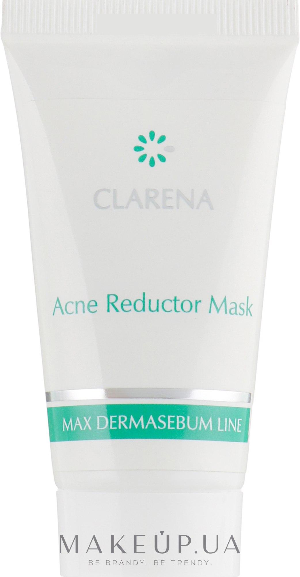 Маска для лица против акне - Clarena Acne Reductor Mask — фото 30ml