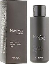 Парфумерія, косметика Заспокійливий крем-гель після гоління - Oriflame NovAge Men Soothing Aftershave Gel