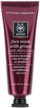Духи, Парфюмерия, косметика Маска для лица против морщин с виноградом - Apivita Moisturizing Fase Mask With Grape