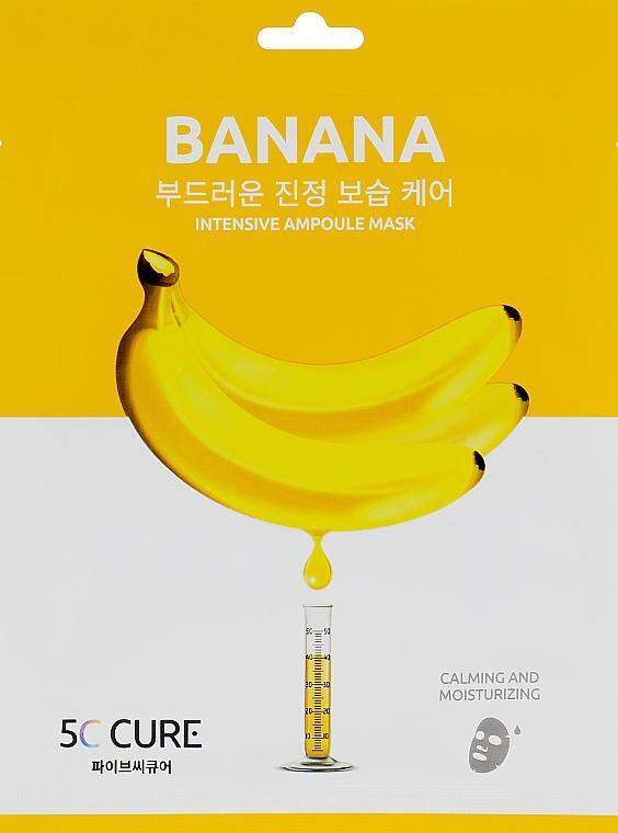 Маска для лица ампульная с экстрактом банана - Jkosmec Banana Intensive Ampoule Mask