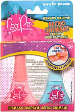 Духи, Парфюмерия, косметика Набор лаков для ногтей 2шт, розовый, голубой - BoPo