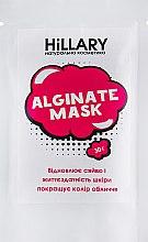 Парфумерія, косметика Альгінатна маска, відбілювальна - Hillary Alginate Mask