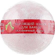 """Духи, Парфюмерия, косметика Бурлящий шарик для ванны """"Клубничный сорбет"""" - Le Cafe de Beaute Bubble Ball Bath"""