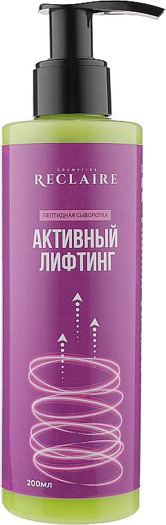"""Пептидная антицеллюлитная сыворотка """"Активный лифтинг"""" - Reclaire"""