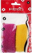 Духи, Парфюмерия, косметика Набор резинок для волос, 7583, 2шт, желтая + малиновая - Reed