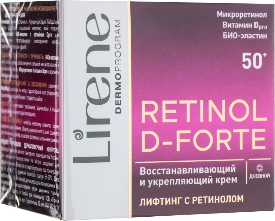 Восстанавливающий и укрепляющий дневной крем лифтинг с ретинолом - Lirene Retinol D-Forte Face Cream 50+